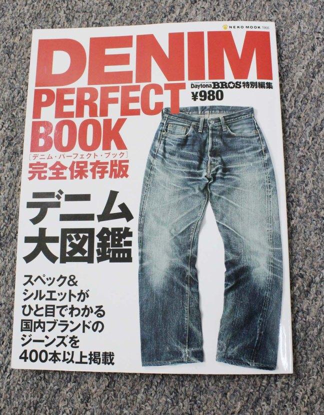 Denim Perfect Book cover