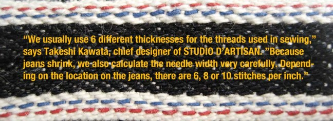 SD601-00 selvedge Osaka5 quote 1