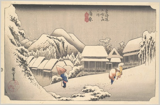 Japanese Evening Snow