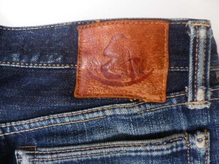 Eternal 888 2016 Jan leather patch