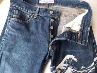Uniqlo Great Wave denim jeans 4