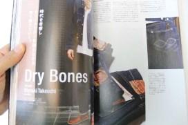 dry bones page