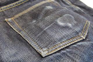 eternal-888-back-pocket-impression