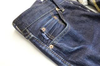 eternal-888-coin-pocket