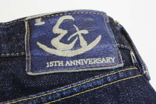 eternal-888-indigo-back-patch