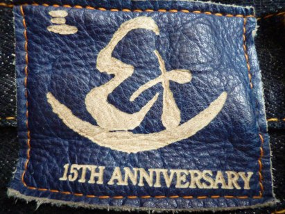 Eternal 888 leather patch closeup