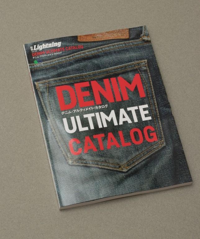 Lightning Denim Ultimate Catalog 1