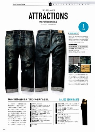 Lightning Denim Ultimate Catalog 2