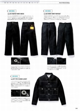 Lightning Denim Ultimate Catalog 3