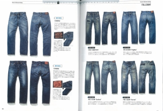 Lightning Denim Ultimate Catalog 5