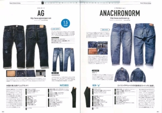 Lightning Denim Ultimate Catalog 6