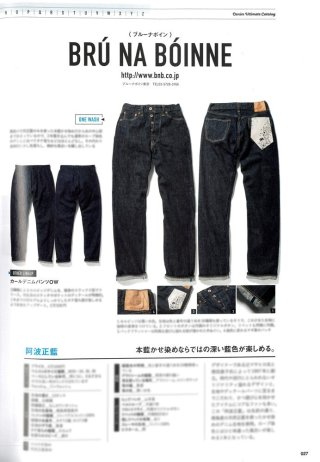 Lightning Denim Ultimate Catalog 8