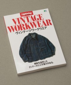 Lightning Vintage Workwear 1