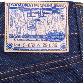 Samurai s5000ai24oz-patch